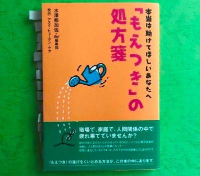book20200514