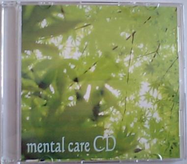 メンタルケアCD
