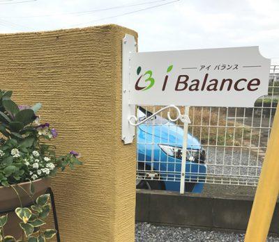 カウンセリングルーム i Balance